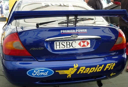 Mondeo BTCC in awning at Silverstone Classic rear view